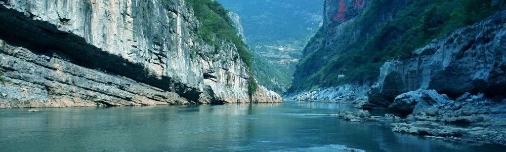 仁怀茅坝天生桥旅游区