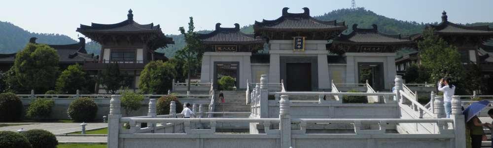 宣城官塘湖风景区