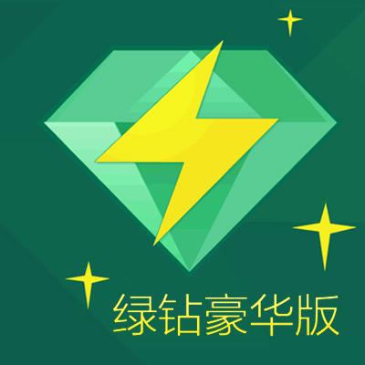 qq绿钻图标|qq绿钻设计图__企业logo标志