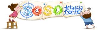 Soso六一儿童节Logo