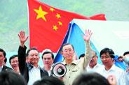 """总理让中国不""""哭"""""""